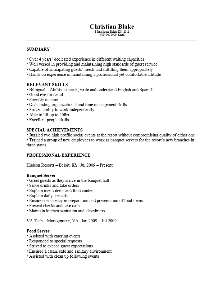 Server Resume waitress name Banquet Server Resume Example