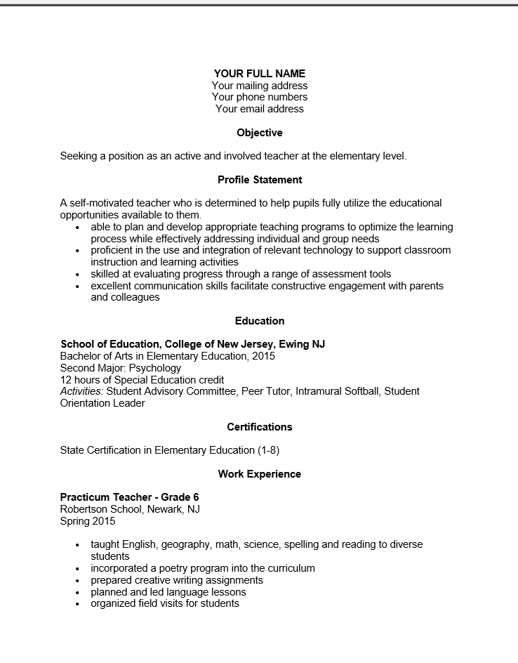 first year  entry level  teacher resume template   resume
