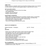 Server Bartender Resume Template